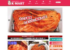 berith.co.jp