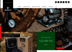 berkut-compressor.ru
