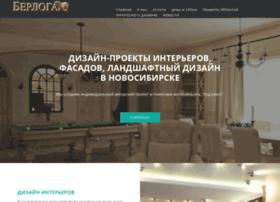 berloga-nsk.ru
