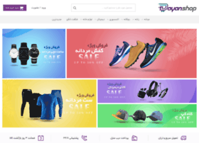 berna.dayanshop.com