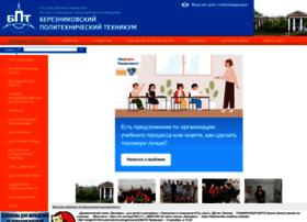 berpt.ru