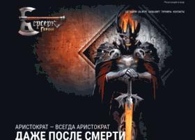 berserk.ru