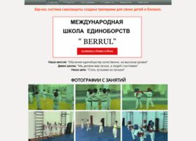 berul.ru