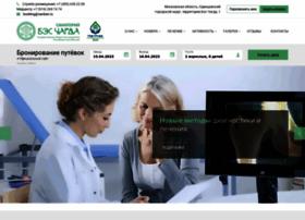 bes-chagda.ru