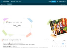 bes-nika.livejournal.com