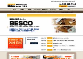 besco.jp