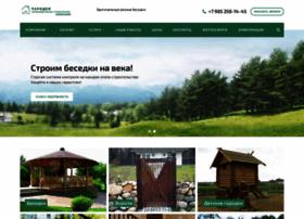 besedki-charodei.ru