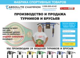 besedki-kacheli.ru