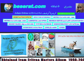 beserat.com