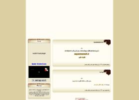 beshartechagho.blogfa.com