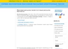 besre.ru