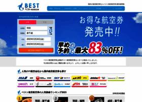 best-airticket.com