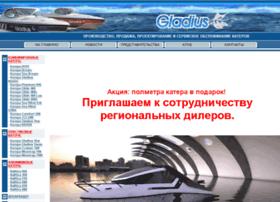 best-boats.ru