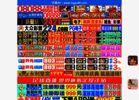 best-e-cigarette.com