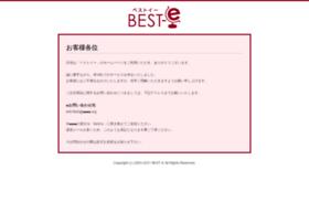 best-e.org