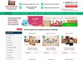 best-kartina.ru