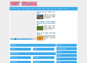 best-khabar.blogspot.in