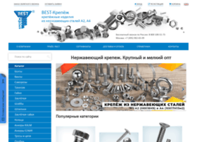 best-krepeg.ru