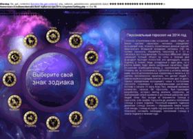 best-myhoroscope2014.ru