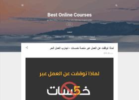 best-online-courses.blogspot.com.eg