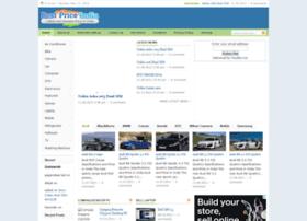 best-price-india.com