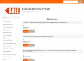 best-sale-shop.com