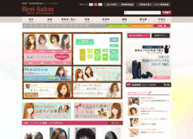 best-salon.net