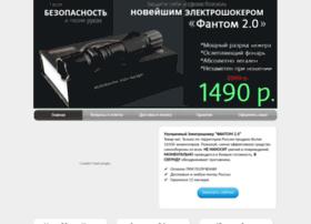 best-shoker.ru