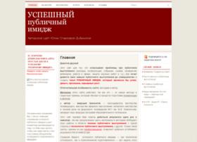 best-speaker.ru