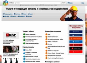 best-stroy.ru
