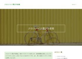 best-sumai.com