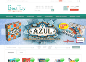 best-toy.com.ua