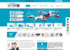 best-trade-car.com