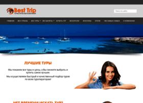best-trip4you.ru