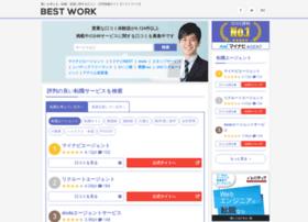 best-w.com