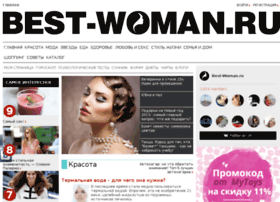 best-woman.ru