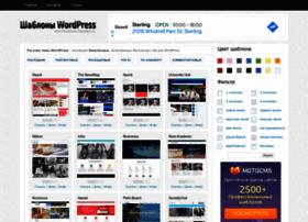trauringwelt.de cak.cz ydzszx.cn best-wordpress-templates.ru
