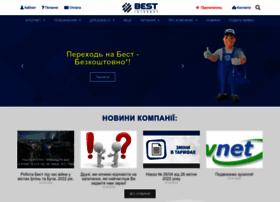 best.com.ua