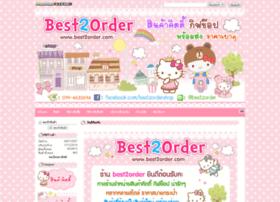 best2order.com