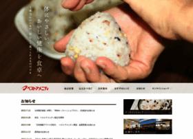 bestamenity.co.jp