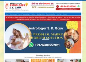 bestastrologyservices.com