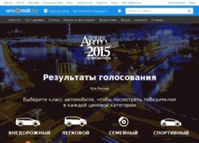 bestauto.mail.ru