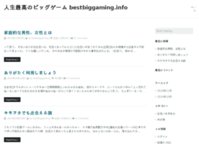 bestbiggaming.info