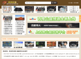 bestbroad.com.cn