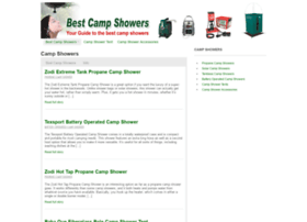 bestcampshowers.com