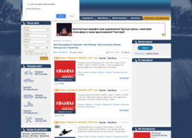 bestcars.com.ua