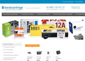 bestcartrige.ru
