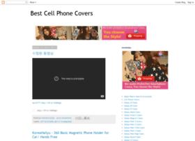 bestcellphonecovers.blogspot.kr