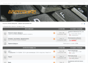 bestcoding.info
