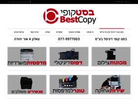 bestcopy.co.il